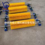 耐高温电动滚刷清扫器(水泥厂)