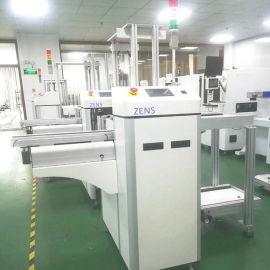 全自动上下板机 SMT周边设备 PCB板送板机