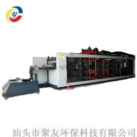 四工位高速热塑料成型机