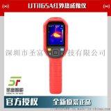 深圳UTi165A夜视红外热像仪