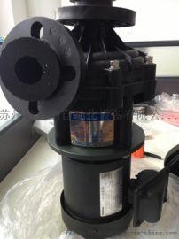 易威奇磁力泵MX-250CV5-3全新