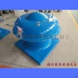 YDTW-1–      S/E/N玻璃钢屋顶风机