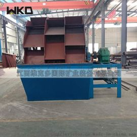 江西轮斗式洗砂机 轮斗洗砂机视频 小型洗沙机生产线