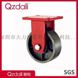铸铁超重型铁脚轮