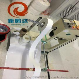 防静电高温胶工业电子  自粘绝缘胶纸