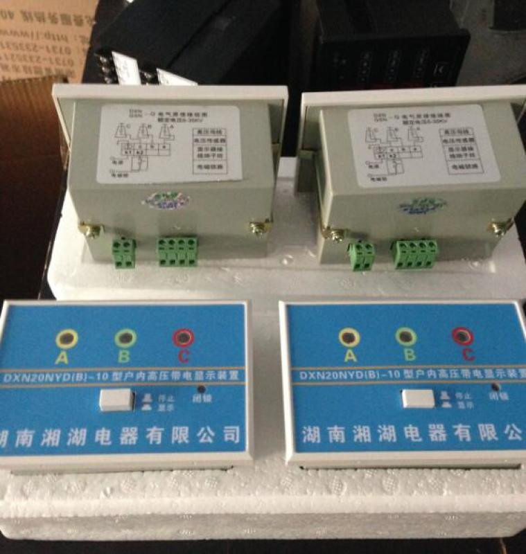 湘湖牌MEV3000-40220-000/380V/54A/30KW/22KW變頻器怎麼樣