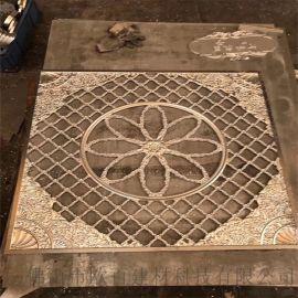 防火隔断雕花铝单板 厦门雕花铝单板 镂空雕花铝单板