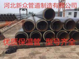 郑州直埋聚氨酯保温管哪里有卖,直埋聚氨酯保温管地址