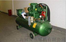 150公斤空压机报价