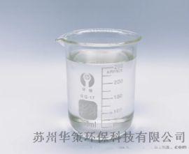 苏州环保增塑剂8611型