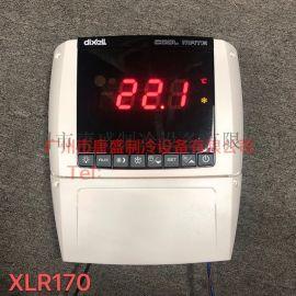 意大利dixell大眼睛温控器XLR170艾默生