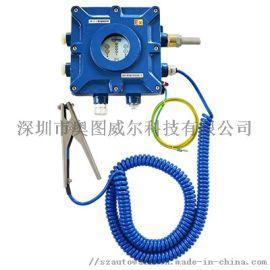 液体危化品定量装车控制系统配套产品静电溢油保护器