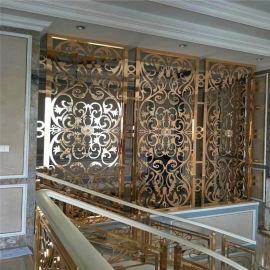 铝屏风金属拉丝隔断 镂空造型铝合金屏风隔断
