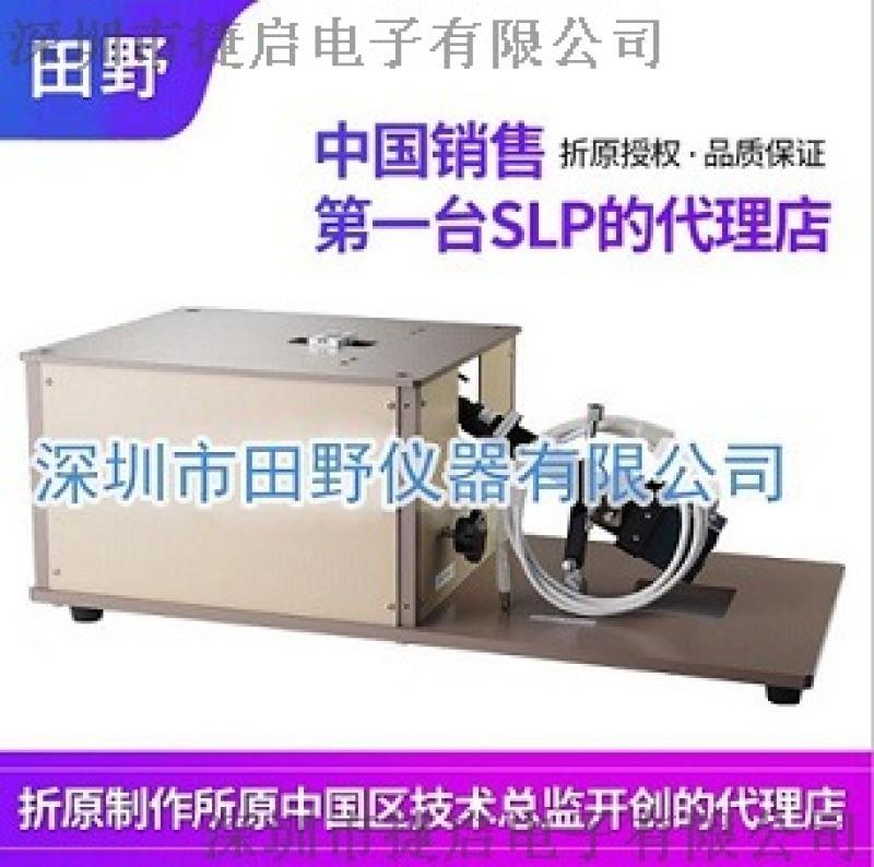 深圳供应新肖特UP玻璃应力仪