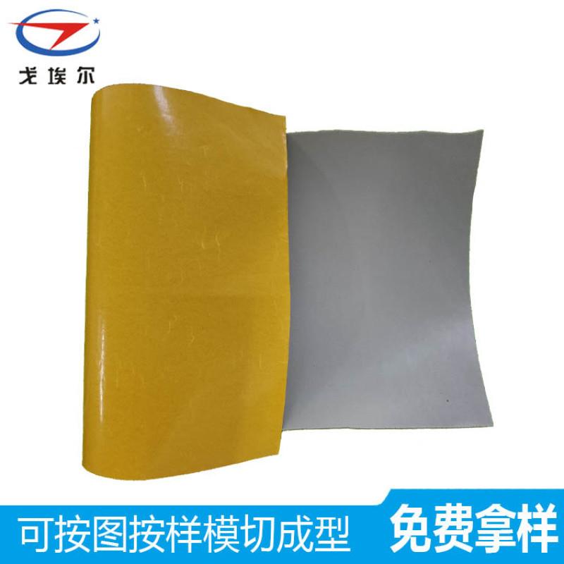 供應國產阻燃矽膠泡棉