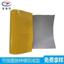 供應國產阻燃硅膠泡棉