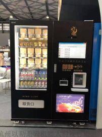 2020年全自動商用現磨咖啡機浙江工廠