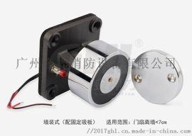 金捍力GHL-200电磁门吸阻燃ABS防火门释放器磁力锁