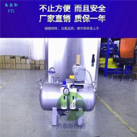 苏州双倍空气增压泵,供应江苏气体增压器,气体增压阀