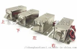 厂家直销-电磁锁-电控锁-1055