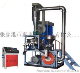SMW系列不锈钢塑料磨粉机