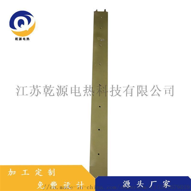 專業定製生產鑄造件電加熱器 表面光滑鑄銅電加熱板