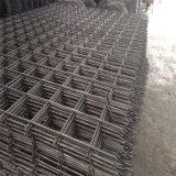 四川钢筋网价格 成都钢筋网厂家 钢筋焊接网报价