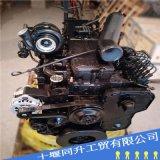 6LTAA8.9-M315 康明斯船舶發動機總成