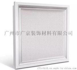 卫生间装饰铝天花300*300滚涂铝扣板天花
