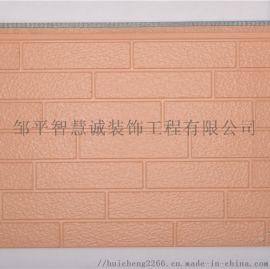 一体板新型外墙保温双层铁皮泡沫板