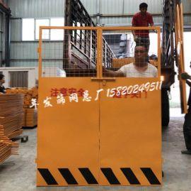 广州工厂现货施工电梯安全门 楼层升降机防护门