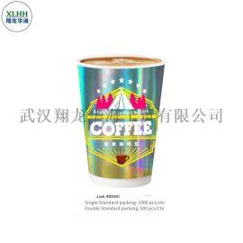 翔龙华海私人定制白咖啡纸杯/卡布奇诺纸杯hah