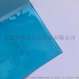 0.2毫米蓝色pp文件袋,收纳袋,资料袋