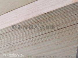 全整芯漂白杨木包装板 沙发板7mm木胶合板