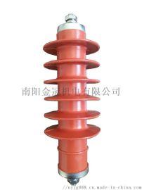 南阳金冠氧化锌避雷器YH5WZ-17/45