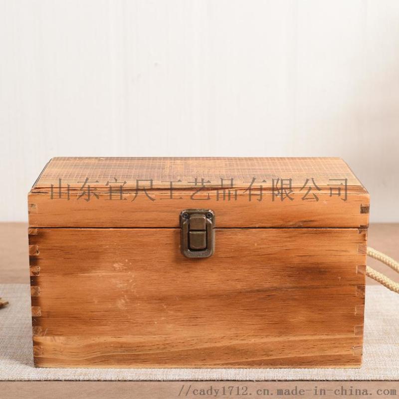 木质酵素包装盒翻盖式简约手提酵素汁礼盒
