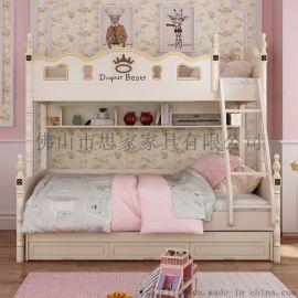 美式上下床实木双层床多功能母床儿童上下床高低组合床