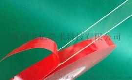 德莎4965耐高温双面胶带TESA品牌模切冲型