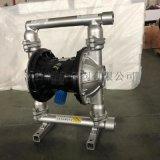 沁泉 QBK-25不鏽鋼內置換氣閥氣動隔膜泵