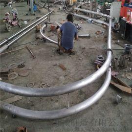 不锈钢输送带钢扣安装 链式输送机 Ljxy 管道上