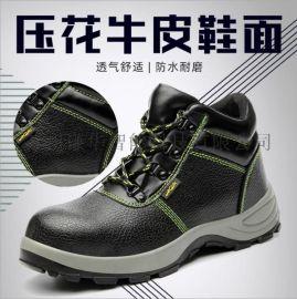 荔枝纹牛皮中高帮注射pu底劳保鞋