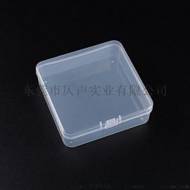 531饰品盒子收纳盒PP独立格子/塑料小盒格子