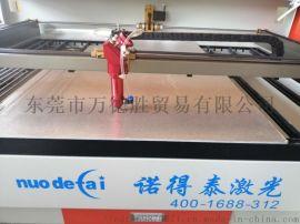 深圳鞋帽行业布料激光切割机厂家