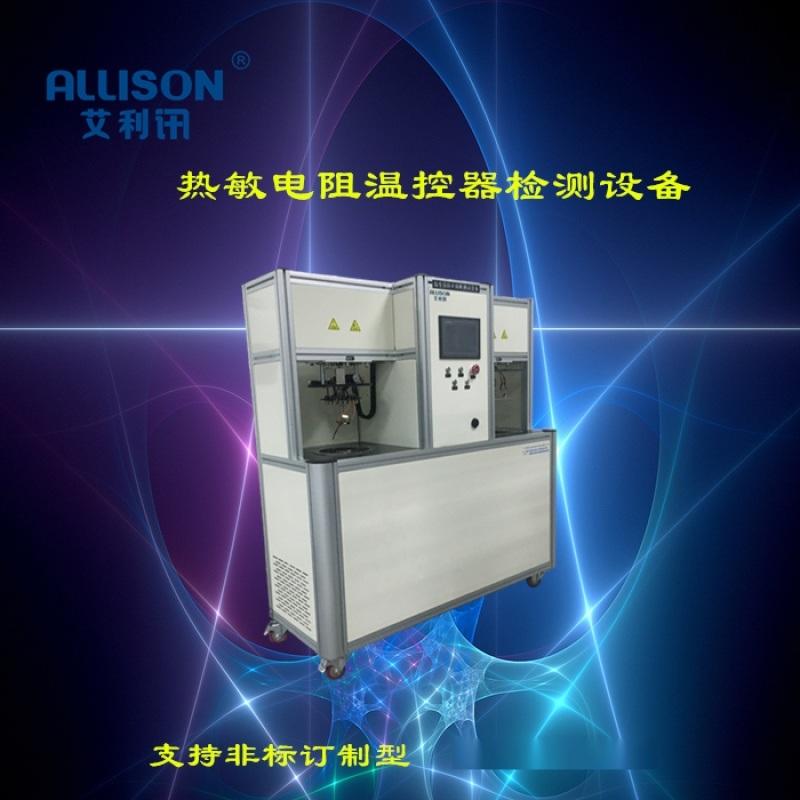 冷熱交替壽命測試試驗臺QX-LH-2-B