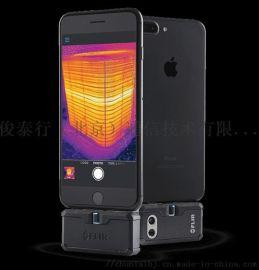 美国FLIR红外热像仪ONE Pro配合智能手机使用的专业级红外