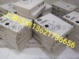 HP-C8842A墨盒:藥監碼噴碼墨盒