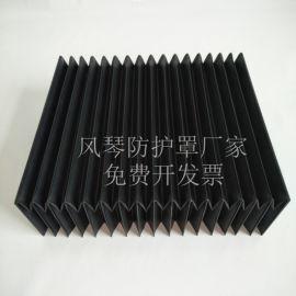 导轨风琴防护罩 柔性风琴防护罩