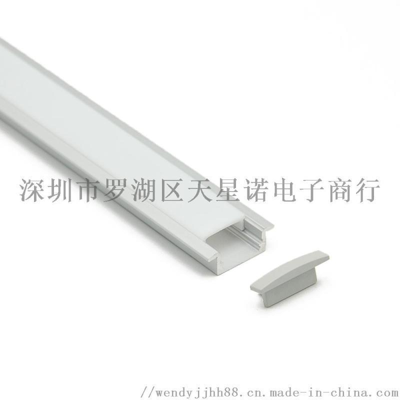 廠家直銷線條燈配件,高質量鋁槽