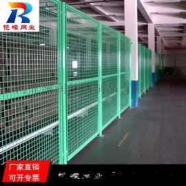 **铁丝网喷塑护栏网 厂区车间金属防护网