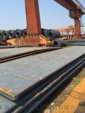 低合金鋼板S355J2中厚板切割
